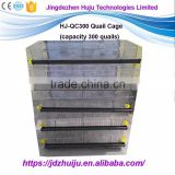 Cheap price shipping saving foldable hot sale quail cage/Cheap galvanized poultry battery cage HJ-QC300