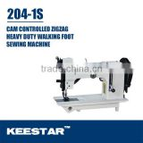 INquiry about Keestar 204-1S flat bed heavy thread zigzag sail making machine
