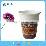 single wall disposable paper cup custom print cold beverage drink