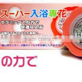 Japanese Ceramics Laundry Detergent Alternative Product with wash powder abluent
