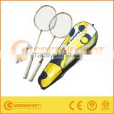 brand name badminton racket