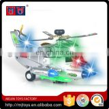 Meijin Hot series B/O helicopter with Flashing light and music battery operated helicopter