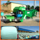 farm wheat straw baling machine