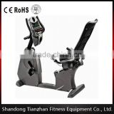 Recumbent Bike/Commercial Fitness Machine/Gym Equipment/Exercise Bike tz-7007/Cycling/Upright/Fitness/Cardio/Aerobic