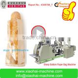 2016 NEW HAS VIDEO 40-300gsm KFC Food Shopping Glassine Kraft Paper Bag Making Machine With pp window and Inline Printing Option                                                                         Quality Choice