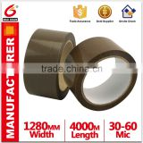 oil sounding packing tape, bopp packing tape ,making machine transparent Bopp packing tapes