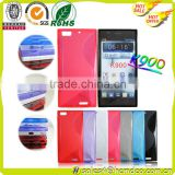S line tpu phone case for lenovo K900