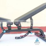 gym weight adjustable bench