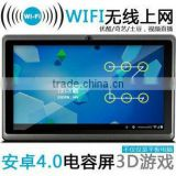 Android 4.0 7 inch cheap gsm phone call android tablet cheapest price!