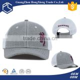Alibaba short bill 3d embroidery custom trucker hats