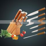High quality 3Cr13/Japan 420j2/Germany 1.4116 stainless steel blade double forged kitchen knife set with bamboo blocks