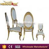 cheap leather chair stainless steel , royal metal wedding chair , antique metal rocking chair