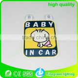 el car sticker, el animated car sticker, light up your car, el car decoration, baby in car