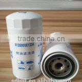 China factory supply fuel system fuel filter CX0506G for agricultural vehicle