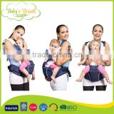 BC-32 Fashion Infant Baby Carrier Breastfeed Front&Back Backpack Baby Carrier Sling 1 year