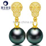 10mm tahitian real saltwater pearl earrings for wholesale