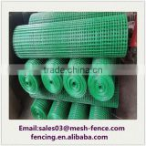 PVC Plastic coated welded wire mesh for making crab trap                                                                                                         Supplier's Choice
