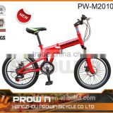 20 new model folding bike hummer mountain bike for sale(PW4-M20106)
