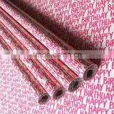 happy birthady picture wrapping paper rollfree sample bond paper gift wrapper