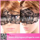 Cheap new latex Vintage Nightclub Party Black Lace Mask images
