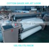 150cm Medical gauze bandage air jet loom for cotton fabric with electric feeder/Medical gauze bandage weaving machinery