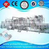 Automation Disposable Baby Diaper Making Machine