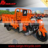 3 wheel electric car/pedal cars tricycles/pedal cargo tricycle