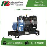 J44K Generators With Protective Grille for Fan and Rotating Parts
