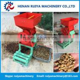 2016 coffee bean sheller machine/coffee hulling machine/coffee bean huller