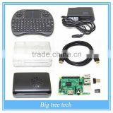 Raspberry Pi 2 kit Raspberry Pi 2 Model B 1GB RAM+Two Raspberry Pi Cases +Mini Wireless i8 Keyboard +Wifi+8GB Card