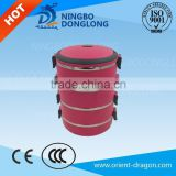 DL CE stainless steel bulk food storage container