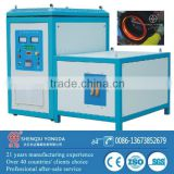 New type famous Yongda Brand high frequency induction hardening furnace