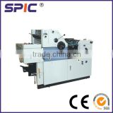 Made in China Two Color mini offset printing machine