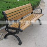 2015 hot sell high quality and low price fancy WPC garden bench