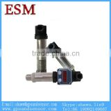 Pressure transmitter 4-20mA DC24V compact water supply diffused silicon pressure sensor core body 4-20mA 0 ~ 350kPa