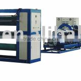 Polystyrene Foam Sheet Making Machine TH70/90 (TIANHAI BRAND)