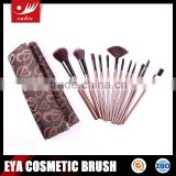 12pcs 100% Synthetic Hair Brown Wood Handle Travelling Cosmetic Brush Set with Heart Shaped Pouch