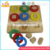 Wholesale teaching aid wooden blocks puzzle toy fashionable wooden blocks puzzle game W13E017