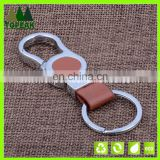 Manufacturers wholesale key chain Men's waist buckle metal creative gift ideas key chain custom-made LOGO