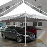 Waterproof Truck cover PVC tarpaulin