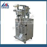 guangzhou machinery suger packing machine/packing machine/Powder bag packing machine