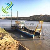 20INCH sea sand  Cutter Suction Dredger cutter head With Dredging Depth 15m