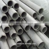 5mm thin walled stainless steel tube for sale