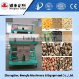 big capacity grain 10t/h CCD color sorter sorting machine price color separation machine