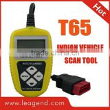 OBD2 Indian car computer auto Digital Scanner / ecu car programming tool T65 with update online ,view freeze frame data