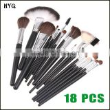 18 pcs Professional Makeup Brush Sets Cosmetic Concealer Blush Brushes with Golden Leather Case