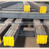 high quality super round/square steel bar price per ton, hot rolled round/square bar competitive price