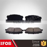 Ifob Auto Parts Spare brake pads For LEXUS RX300/300/350 MCU3# 04465-0W070