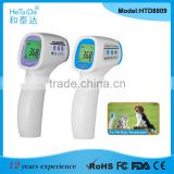 Multifunctional Human Dog Cat Pig Infrared Pets Temperature Gun,Non contact Animal Thermometers,Veterinary Digital Thermometer