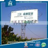 Jiayao digital advertising billboard for sale                                                                         Quality Choice